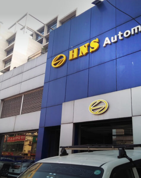 hns_automobiles_f